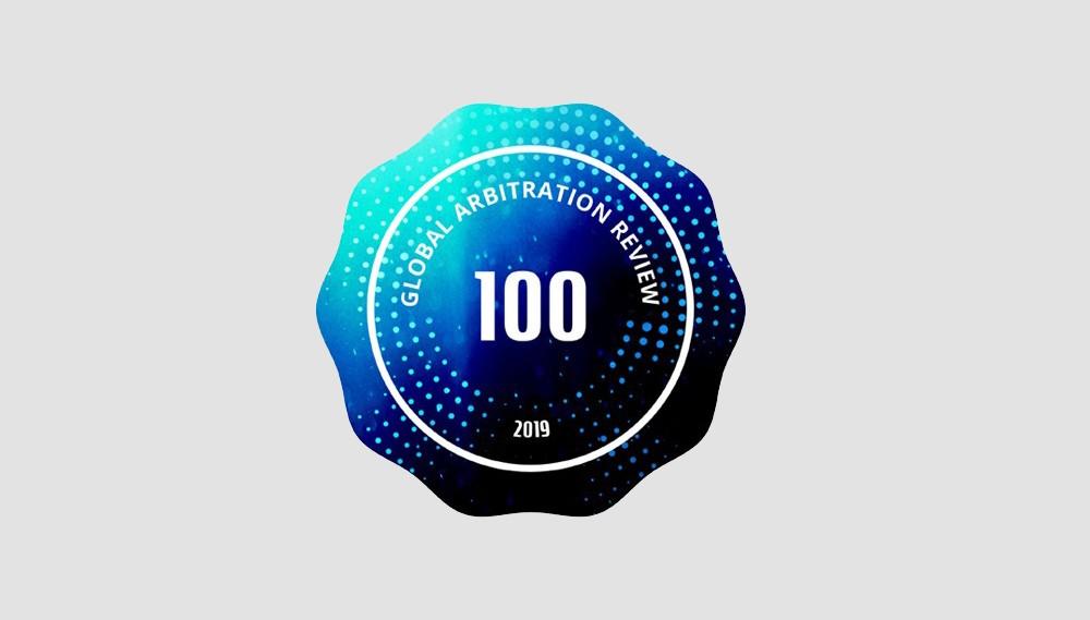 Global Arbitration Review 100 Rosette